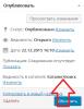 FireShot Capture 6 - Изменить товар ‹ Clockka — WordPress_ - http___clockka.ru_wp-admin_post.php.png
