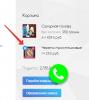 2016-01-16 13-35-28 Товары — New SUGAR shop – Yandex.png