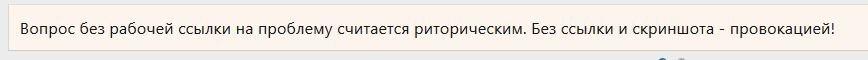 vopros..jpg